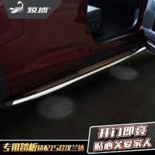 锐搏 专用款不带灯踏板 适配15-18款丰田汉兰达-银色 PW01567101