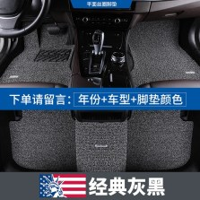 固特异 飞足系列丝圈脚垫三件套专车专用脚垫五座 17mm厚度【经典灰黑】