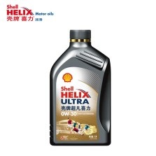 【正品授权】壳牌/Shell 超凡喜力 全合成机油 新中超版 ULTRA 0W-30 SN 灰壳(1L装)