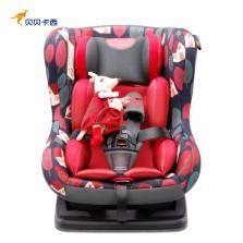 贝贝卡西 LB-363系列 汽车儿童安全座椅 婴儿车载座椅 双向安装 3C认证0-4岁【静谧丛林】