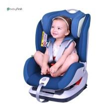 宝贝第一 太空城堡系列  0-6岁 isofix 汽车儿童安全座椅(深海蓝)