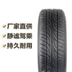 邓禄普轮胎 LM703 215/50R17 91W Dunlop