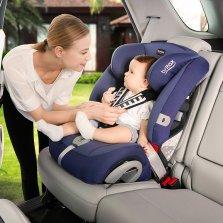 宝得适/Britax 超级百变王白金版 儿童安全座椅 9个月-12岁(月光蓝)