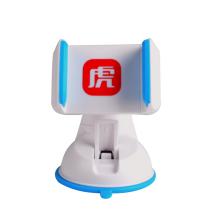 途虎定制 360度自由旋转 强力硅胶吸盘车载支架手机支架【蓝白】