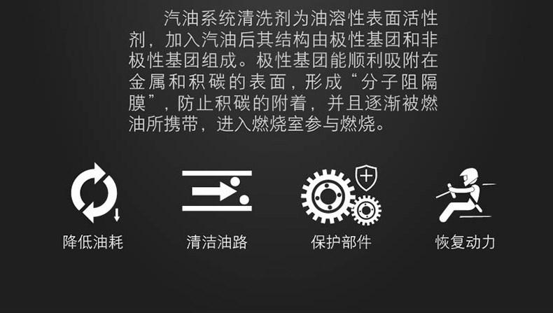系统清洗_05.jpg