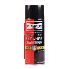 冠军/CHAMPION CHOKE & CARB CLEANER 化油器清洗剂 450ML FM-CC-450ml
