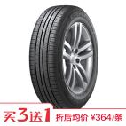 韩泰轮胎 KINERGY EX H308 215/60R16 V Hankook