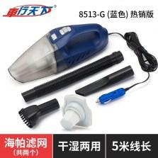 车行天下 干湿两用便携式车载吸尘器 12V 大功率小型便携【热销款蓝色】