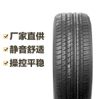 普利司通轮胎 泰然者 ER370 215/55R17 94V Bridgestone