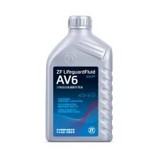 采埃孚/ZF AV6 适用VW大众系 六档/速 自动变速箱油 1L