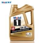 【正品行货】美孚/Mobil 美孚1号全合成机油 0W-30 SL级(4L装)