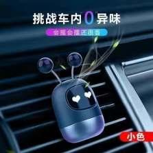 卡冰莉 车载香水小机器人风口版香水摆件-爱心表情【送古龙+海洋+柠檬三个香芯】
