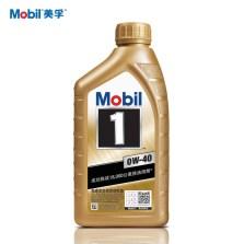【正品行货】美孚/Mobil 美孚1号全合成机油 0W-40 SN级(1L装)