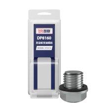 驾驰/THINKAUTO 发动机油底壳放油螺栓 DP8160