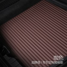 BBA车品制造商出品 文丰专车专用横条纹静音后备箱垫【咖色】【多色可选】