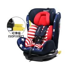 REEBABY/瑞贝乐 锐欧拉RIOLA 906F 0-12岁 Isofix接口 车儿童安全座椅【美国队长】