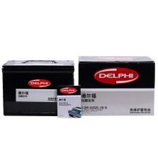 德尔福/DELPHI 蓄电池 电瓶 以旧换新 78-5 【12月质保】