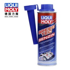 力魔/LIQUI MOLY 动力加速剂 250ML 3720【燃油添加剂】