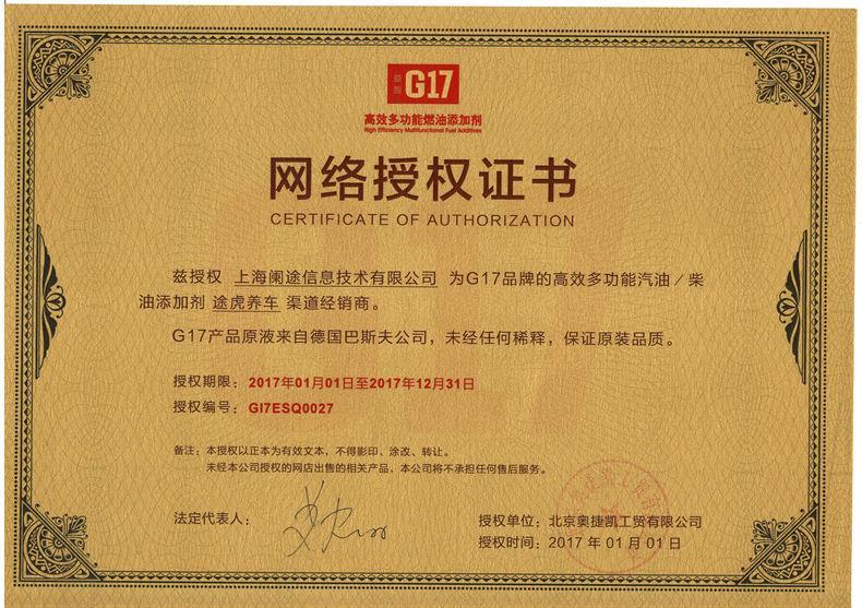 AP-BASF-G17-26.jpg