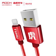 途虎定制 洛克/ROCK苹果Lighting数据线 金属编织手机充电器线 适用于iPhoneX/8Plus/8/7plus/7/6s/6/SE/5/iPad Pro 100CM