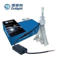 【618】雪莱特 L1 汽车LED大灯 改装替换 H1 6000K 一对装 白光【下单请备注车型】