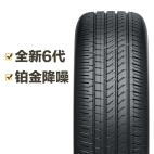 德国马牌轮胎 TechContact TC6 195/55R15 85V FR Continental