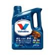 美国胜牌/Valvoline 星锐全合成机油 SP/GF-6 5W-30 4L 4L 星锐 SP 5W30