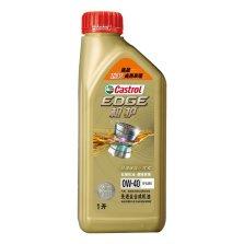嘉实多/Castrol 极护 全合成机油 0W-40 SP A3/B4 1L 1L 0W-40