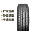 飞跃轮胎 龙腾 Supremacy 215/50R17 95V XL Feiyue