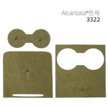 梵汐 意大利原装进口alcantara 专用于特斯拉中央通道贴片【军绿】