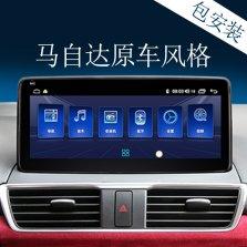 航睿 马自达(立屏机)八核10.25英寸4G版(4+64G)+无线carplay+后视+记录仪