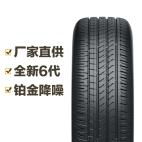 德国马牌轮胎 TechContact TC6 215/60R16 95V FR Continental