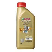 嘉实多/Castrol 极护 全合成机油 0W-40 SN A3/B4 1L 1升 0W40