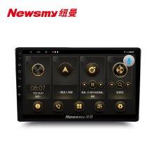 纽曼 4G版八核大屏智能车机导航 智能语音声控 2+32G内存+1年流量+倒车影像