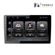 抖八 A5网联车机4G版智能大屏导航智能车机+3年基础流量+1年4G无限音娱流量 2+32G内存