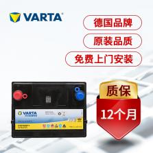 瓦尔塔/VARTA 黄标EFB启停免维护汽车电蓄电池电瓶以旧换新Q85/D23-60-L-T2-E-Y带自动启停车型【EFB/12月质保】