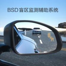 【免费安装】途虎定制·途安星BSD并线辅助超车变道辅助后视镜盲区辅助系统盲区监测预警无损安装