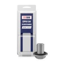 驾驰/THINKAUTO 发动机油底壳放油螺栓 DP8150