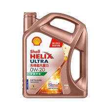 壳牌/Shell 先锋超凡喜力 欧系专属 全合成机油 0W-20  SN C5 4L