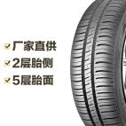 耐克森轮胎 NPRIZ SH9i 185/60R15 84H Nexen