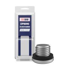 驾驰/THINKAUTO 发动机油底壳放油螺栓 DP8090