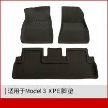 2017-2021特斯拉model 3/model Y3D立体脚垫