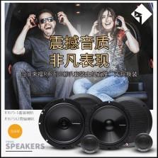 美国来福/Rockford fosgate 汽车音响改装6.5寸车载扬声器四门R系列6喇叭套装主机直推、无损换装/入门佳选
