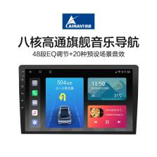 航睿 4G版 高通八核超清 2+32G+高清倒车影像