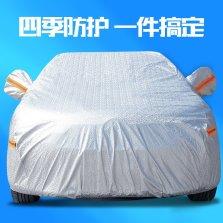 逸卡铝箔加厚PEVA棉全罩车衣车罩升级款 (防雨隔热 四季通用 遮阳防晒 专车专用)