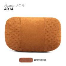 梵汐 意大利原装进口alcantara 特斯拉专用 迈巴赫 汽车头枕【棕色】