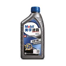 美孚/Mobil 新速霸2000全合成机油 5W-40 SN PLUS 1L 1L 5W40