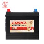骆驼 蓄电池6-QW-45L 金标上门安装 以旧换新【24个月质保】