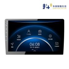 抖八 E1 wifi版互联网智能中控大屏导航智能车机 2+16G内存