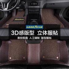 【固特异】双层全包围专车专用定制3D大包围五座脚垫【吉祥纹-咖色皮革+咖色丝圈】
